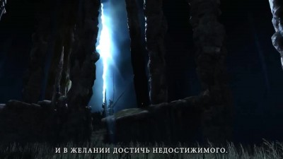 "Dark Souls ""Трейлер Hollow Lullaby (Рус.)"""