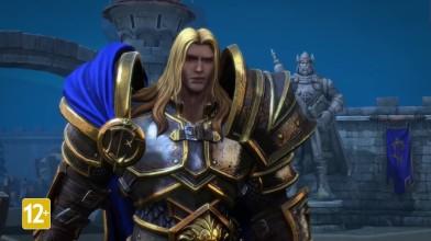 Warcraft 3. Резня в Стратхольме - кампания