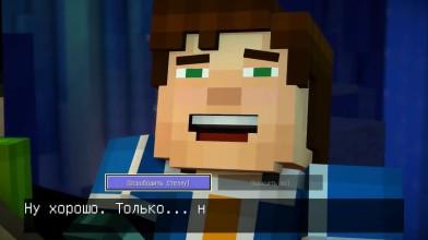 Minecraft: Story Mode Финал эпизода. Шок!
