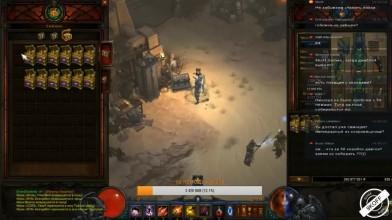 Diablo 3: завоевание СТЯЖАТЕЛЬСТВО в патче 2.6.1 на КОРОБКАХ поручений