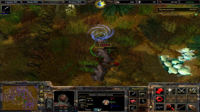 Warcraft iii: the frozen throne +4 trainer for 126a - screenshot #1