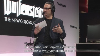 Освобождение и справедливость - Wolfenstein II: The New Colossus