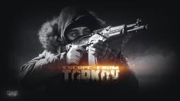 Скидка на Escape from Tarkov