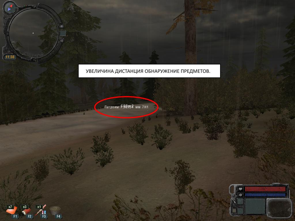 патч sniper elite 3