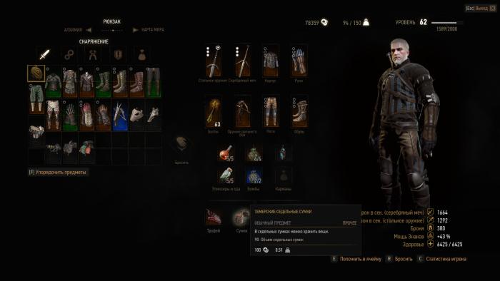 Улучшение Темерских доспехов для The Witcher 3: Wild Hunt - Скриншот 2