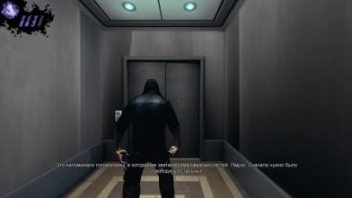 Dark Прохождение на русском Часть 22 Криогеник