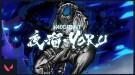 Valorant празднует появление нового агента Йору музыкальным видео японского рэпера AK-69