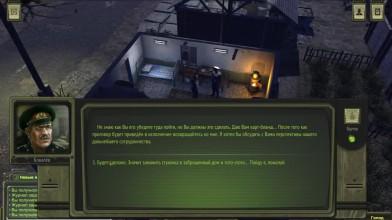 ATOM RPG - Русский Апокалипсис