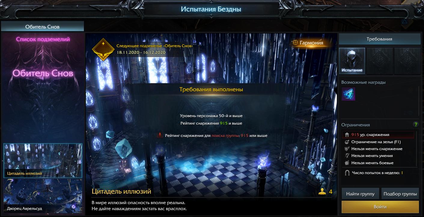 """Lost Ark: Обновление """"Темные сокровища"""" - скоро в игре"""