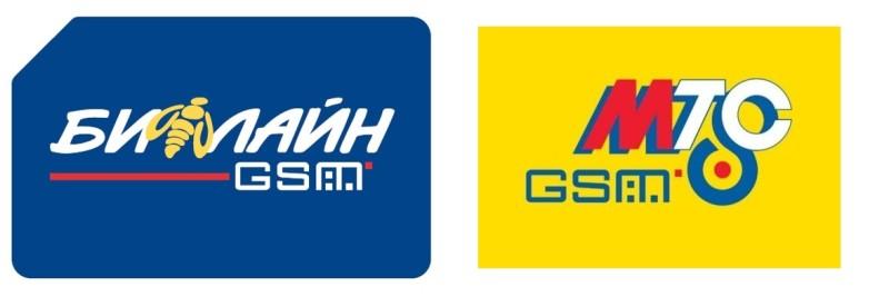 Так выглядели лого двух главных мобильных операторов России