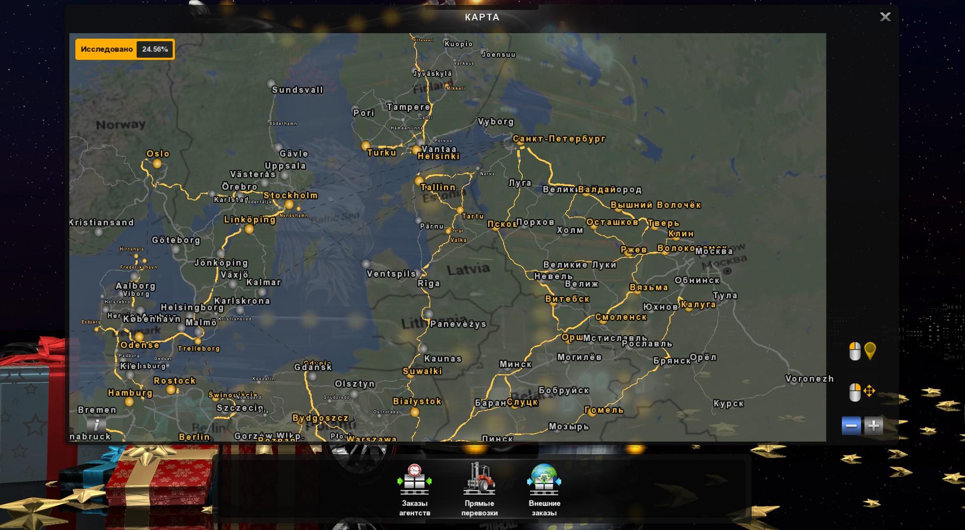 Скачать моды для Euro Truck Simulator 2 1.22 Карта России через торрент