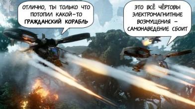 «Аватар» пускает ко дну «Титаник»