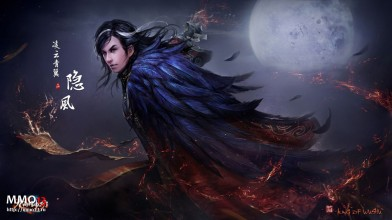 Китайское ОБТ PC-версии King of Wushu уже в апреле