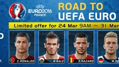"""""""Специальный агент"""" на пути к UEFA EURO 2016"""