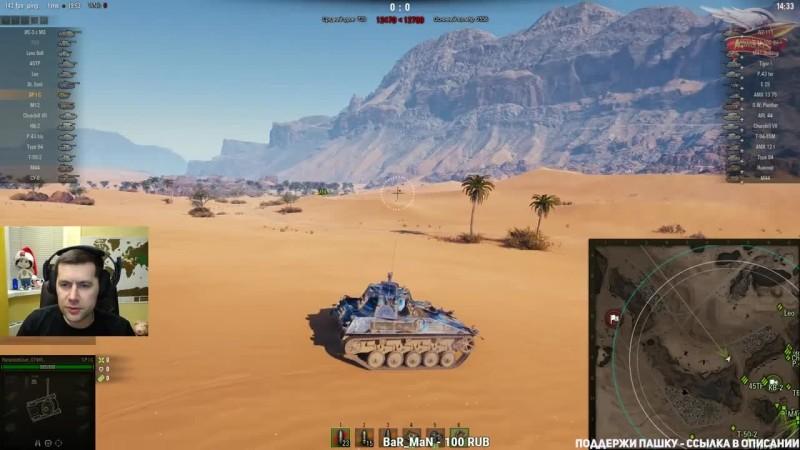 World of Tanks - Как играть на Шпике в 2019?