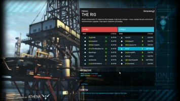 Играем в Tom Clancy's: Ghost Recon - Phantoms #9 - Командный захват: Recon - The Rig (Натиск)