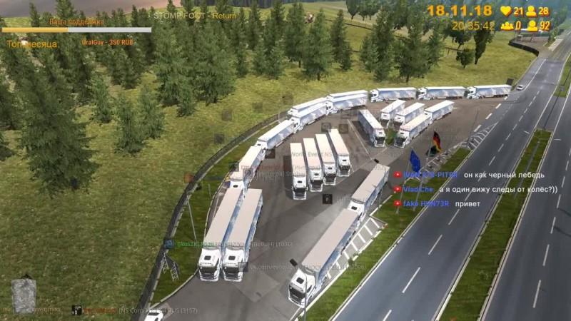 Euro Truck Simulator 2 - Конвой клонов