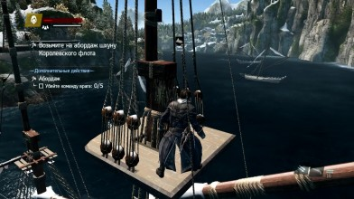 Монтаж по игре Assassin's Creed Rogue