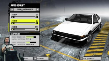 Дрифт уик-енд Noise Bomb Mazda RX-7 Need for Speed: ProStreet