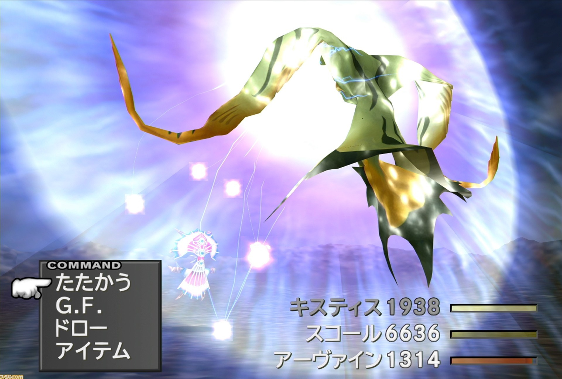 Сони иSquare Enix выпустят игровой сериал поFinal Fantasy XIV