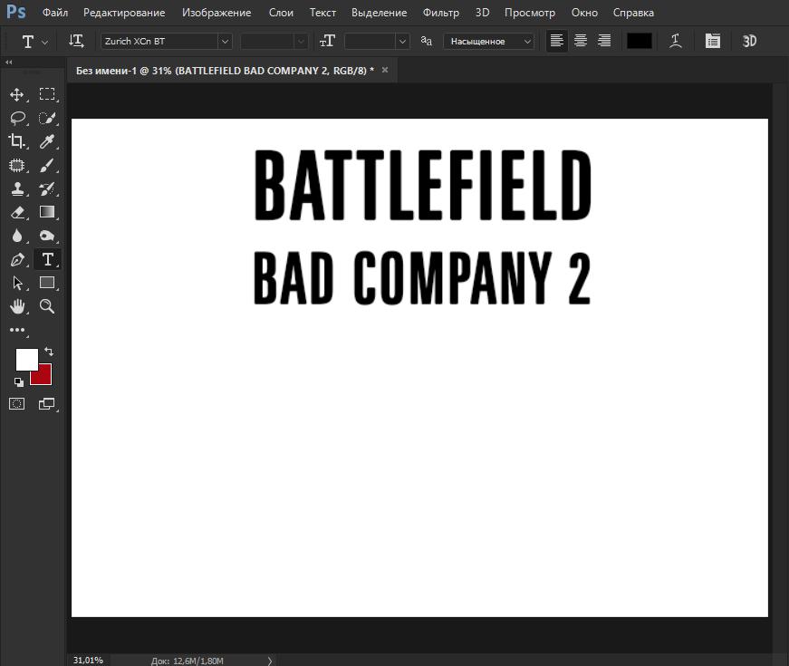 Battlefield bad company 2 русификатор скачать — уфкс.