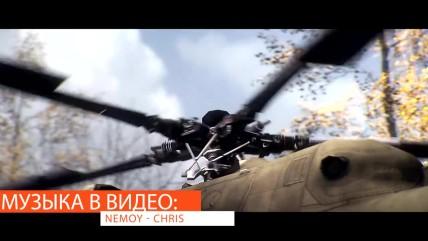 """S.T.A.L.K.E.R.: падение вертолета ми-8"""