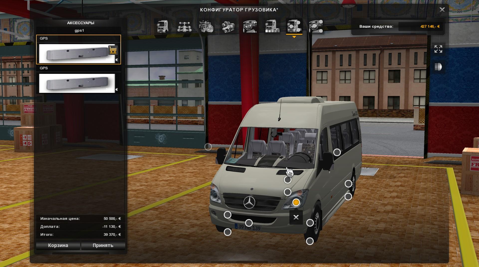 Заправщики скачать бесплатно landwirtschafts simulator 2011 моды.