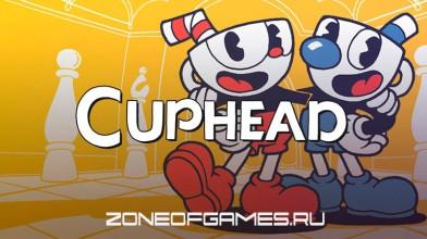 Cuphead -обновление переводаот ZoG Forum Team