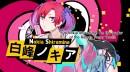 Digimon Story Cyber Sleuth: Хакерская память - Трейлер: история и особенности