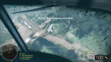 Battlefield: Bad Company 2: Vietnam - Yaaz Enterteinment