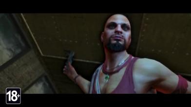 Far Cry 3 Classic Edition - Трейлер выхода