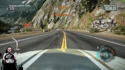 Подъезд к Йосемити BMW M3 E92 GTS Need for Speed: The Run на руле Fanatec Porsche 911 GT2