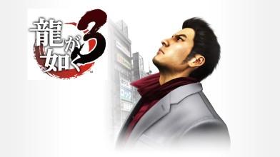 Ремастер Yakuza 3 будет работать в 1080p@60FPS на PS4