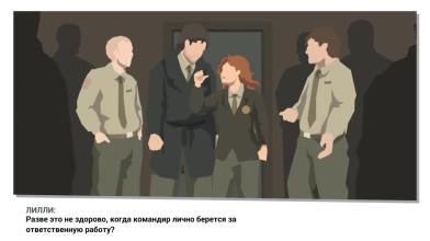 ЭТО НОВАЯ ПОЛИЦИЯ! (This Is the Police 2)