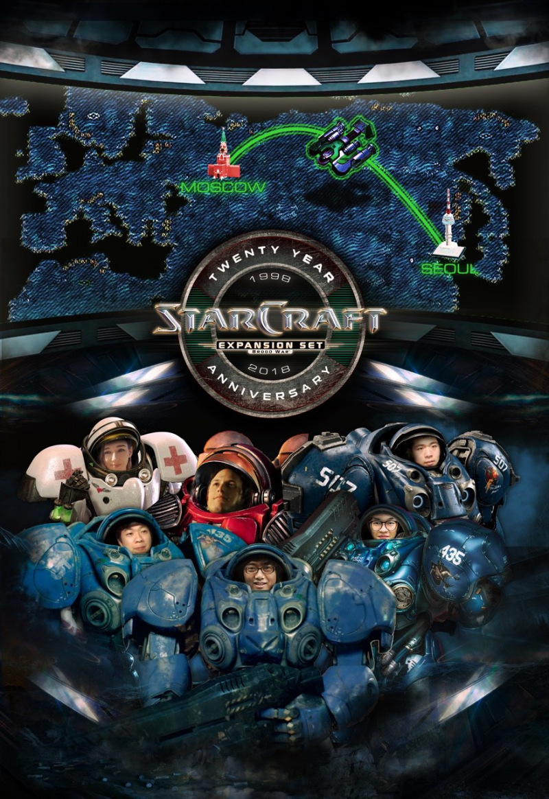 Ветераны StarСraft выступят в московском Brood War 20 Anniversary