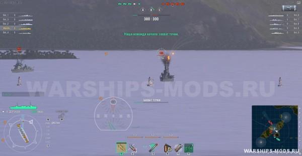 моды для кораблей скачать бесплатно - фото 3