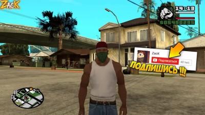 Что будет, если Сиджей станет худым или толстым на миссии Ти-боун Мендез в GTA SA !