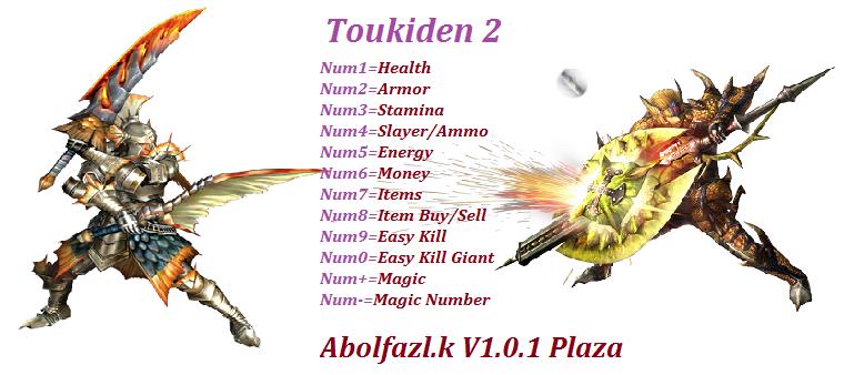 Toukiden 2: Trainer (+12) [1.0.1] {Abolfazl.k}