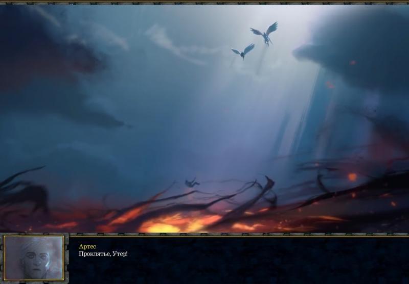 Результаты конкурса постов по World of Warcraft
