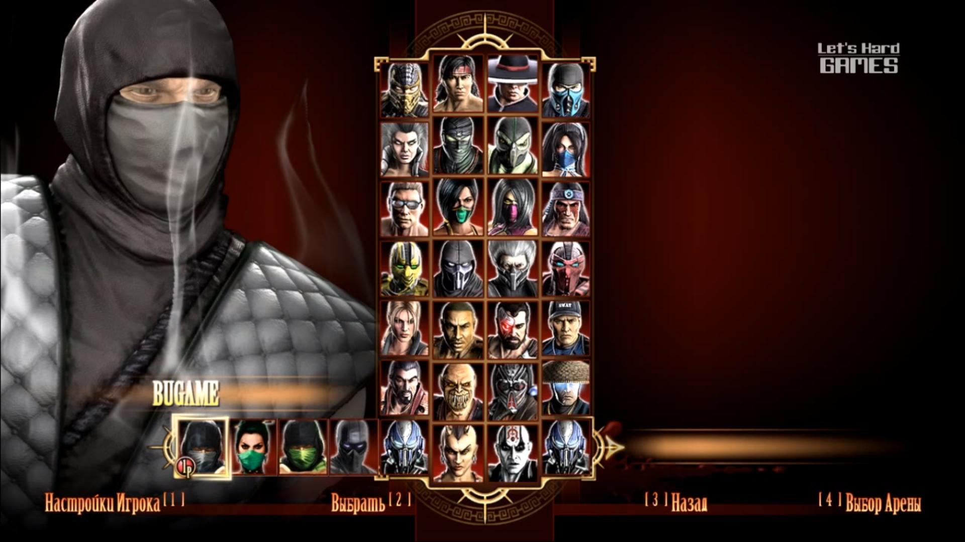 Обои Mortal kombat, персонажи, komplete edition. Игры