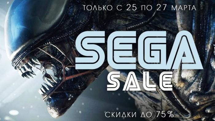 Shop.buka.ru ��������� � ������� ���������� SEGA SALE!