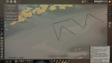 """Silent Hunter 5: Battle of the Atlantic """"Датско -Норвежская операция.По танкеру огонь."""""""