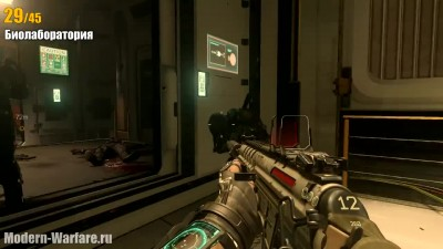 Call of Duty: Advanced Warfare '''Разведданные'' (2)