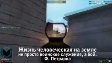 "Operation 7 ""Русский трейлер"""