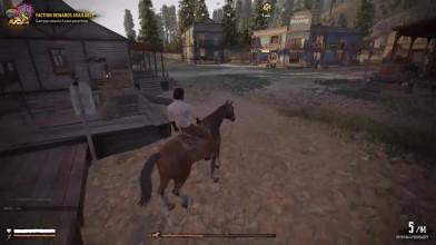 Wild West Online - Джанго и лошадь покоряют дикий зад онлайн