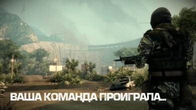 Жива ли игра Battlefield Bad Company 2 в 2019 ?