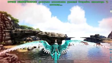 ARK: Survival Evolved - Скрещиваем людей в ARK Survival GAIA Zombies #4