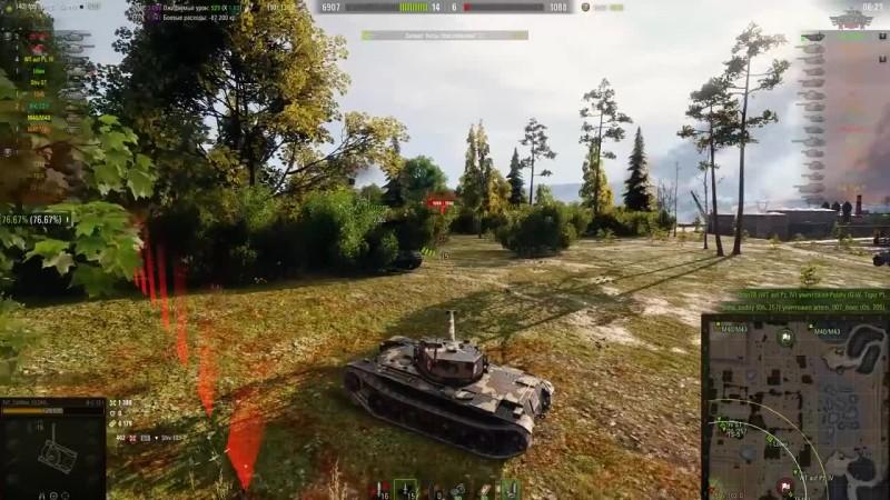 World of Tanks: Лучшая тактика для ЛТ - Карта Промзона