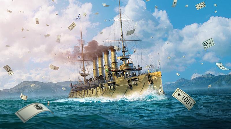 как заработать деньги на игре world of warships