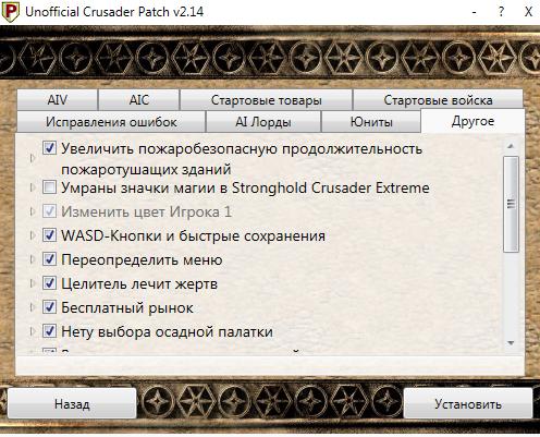 Возможность смена цвета работает только на английской версии игры.